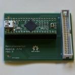 Keyboard shield for Apple IIc or IIc+